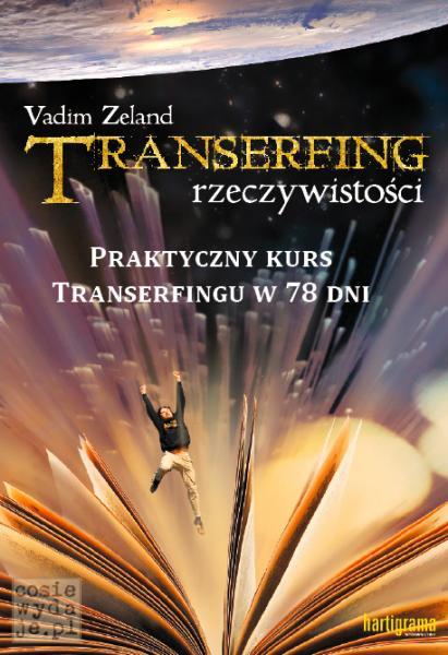 Transerfing_9